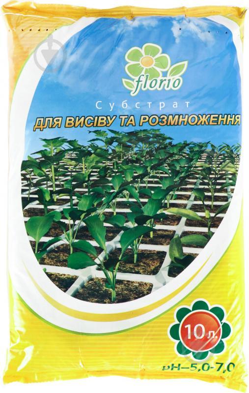 Субстрат Florio для висіву та розмноження 10 л