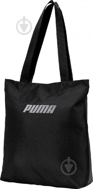 f6920776 ▷ Купить сумки дорожные Puma с EK.ua - все цены интернет-магазинов ...