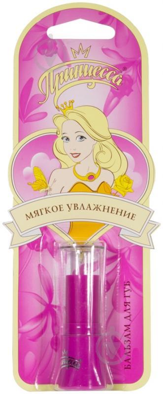 Бальзам для губ Принцесса Мягкое увлажнение 3,8 г 4607075863644 - фото 1