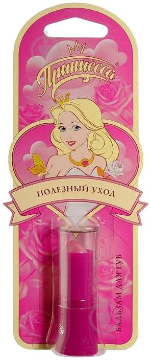 Бальзам для губ Принцесса Полезный уход 3,8 г 4607075863651 - фото 1