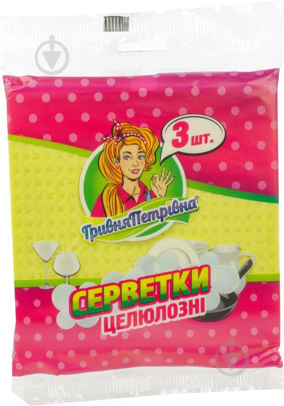 Серветка універсальна Гривня Петрівна 15,5х15,5 см 3 шт./уп. різнокольоровий