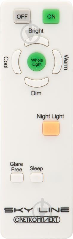Світильник світлодіодний Светкомплект настінно-стельовий SKY LINE DL-C28TX білий - фото 3