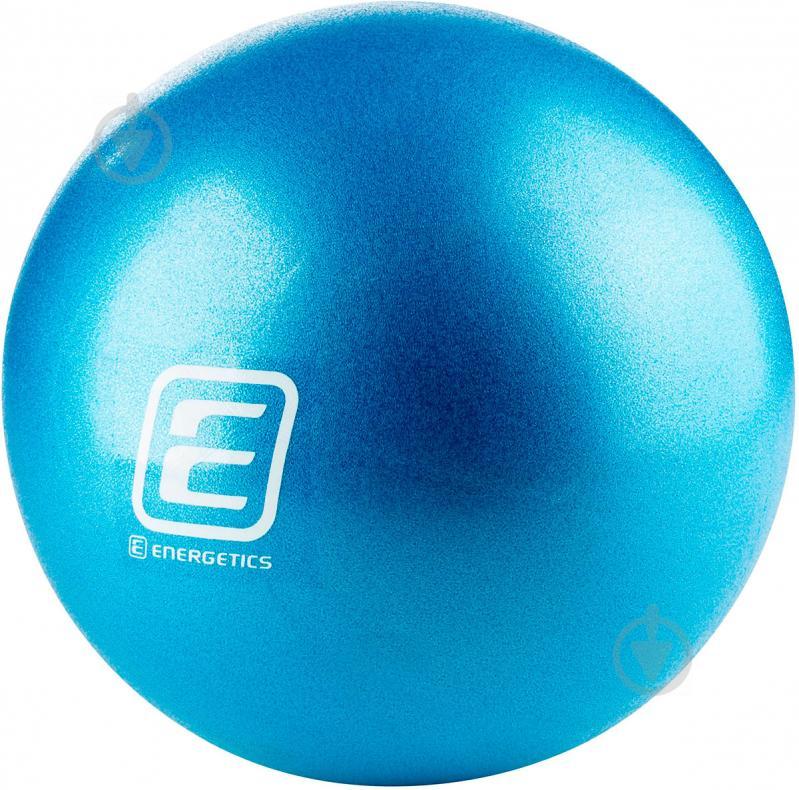 Мяч для фитнеса Energetics голубой 148118-545 22 см 148118-545 - фото 1