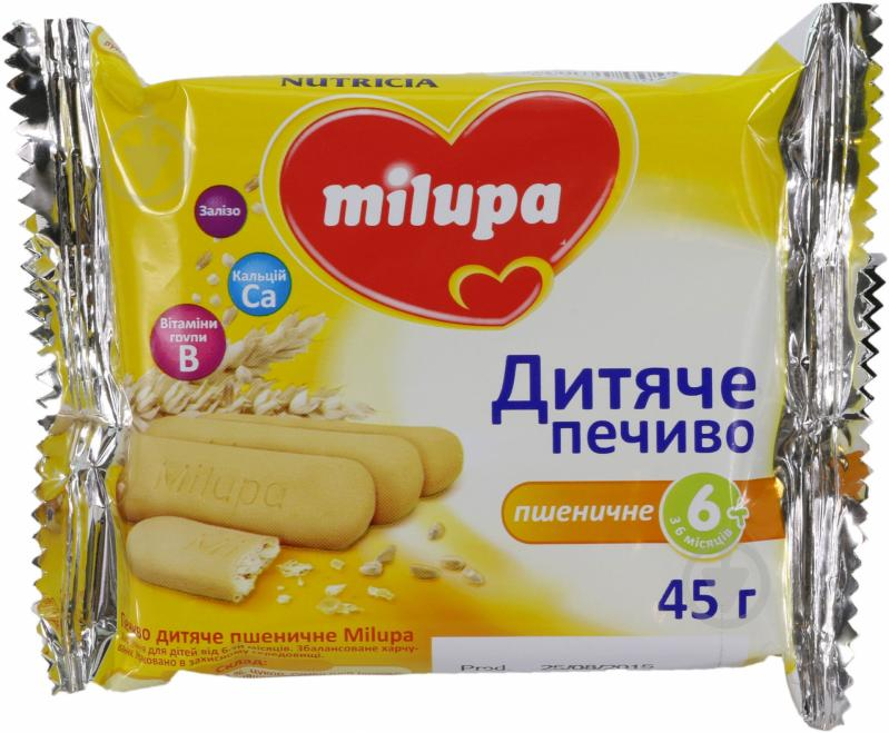 Печиво Milupa пшеничне 45 г 5051594004429 - фото 1