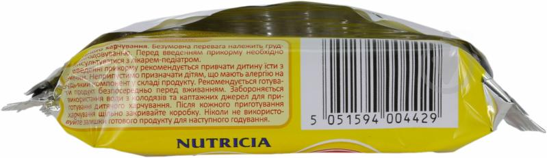 Печиво Milupa пшеничне 45 г 5051594004429 - фото 2
