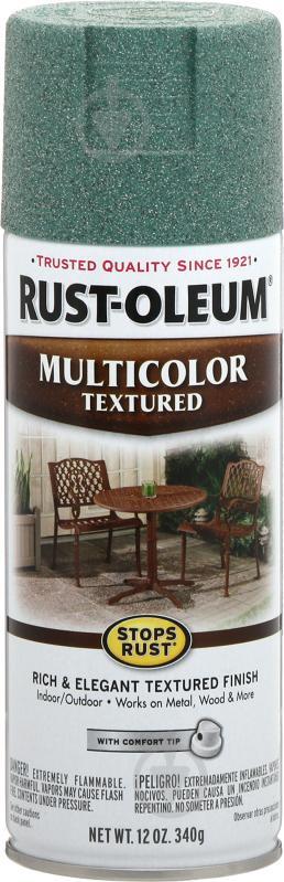 Фарба аерозольна Multicolor textured Rust Oleum морська хвиля 340 г - фото 1