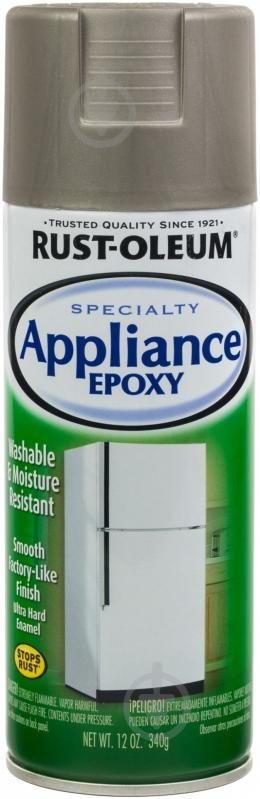 Фарба аерозольна Appiliance Epoxy для побутової техніки Rust Oleum стальний 340 г - фото 1