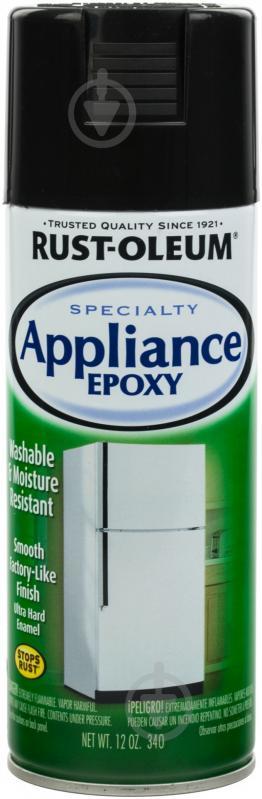 Фарба аерозольна Appiliance Epoxy для побутової техніки Rust Oleum чорний 340 г - фото 1