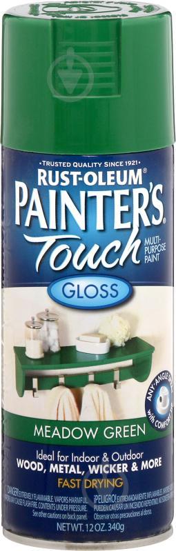 Краска аэрозольная Painter's Touch Rust Oleum зеленый луг 340 г - фото 1