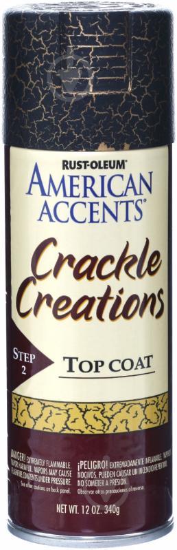 Краска аэрозольная Crackle creations Rust Oleum черный 340 г - фото 1
