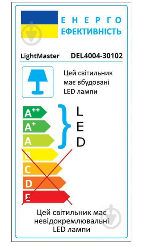 Нічник LightMaster Яблуко 3 Вт білий DEL4004 - фото 6