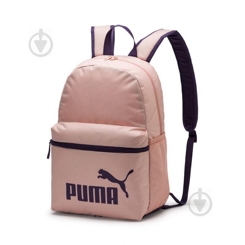 Рюкзак Puma Phase Backpack розовый 07548714 - фото 1