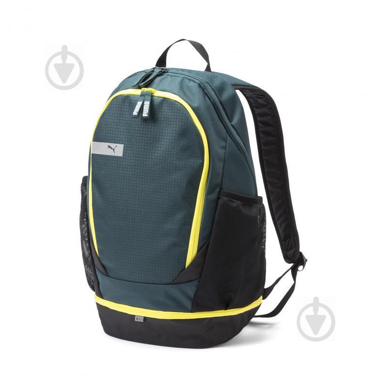 Рюкзаки Puma - купить в интернет-магазине   все цены Киева - продажа ... 4bde0c9631af9