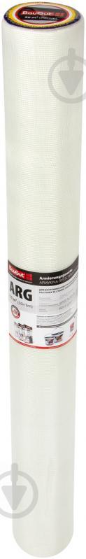 Стеклосетка щелочестойкая армирующая BauGut ARG 2,5x2,5 60 г/кв.м рулон 50кв.м - фото 1