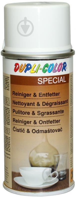Очисник знежирювач аерозольний Dupli-Color безкольоровий 150 мл - фото 1