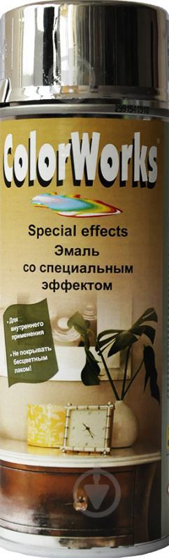 Эмаль аэрозольная Special effects ColorWorks серебряный 400 мл - фото 1