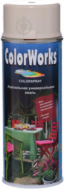 Эмаль аэрозольная RAL 1015 ColorWorks слоновая кость 400 мл - фото 1