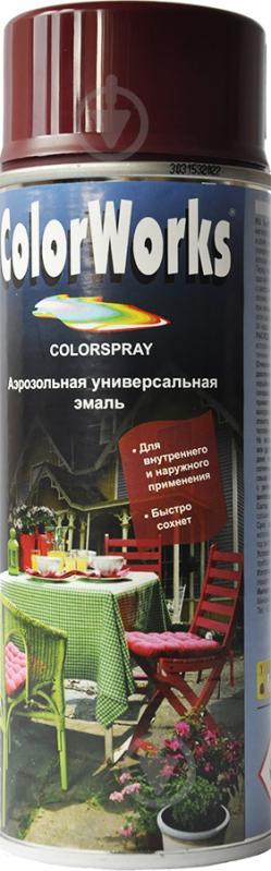 Эмаль аэрозольная RAL 3005 ColorWorks бордовый 400 мл - фото 1