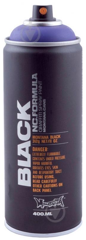 Краска аэрозольная Montana BLACK P 4100 фиолетовый мат 400 мл - фото 1
