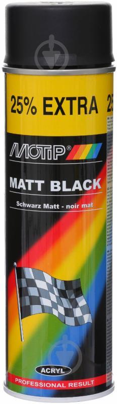 Фарба аерозольна Motip Matt чорний мат 500 мл - фото 1