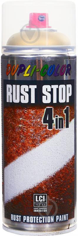 Емаль аерозольна Rust Stop 4 в 1 Dupli-Color золотистий 400 мл - фото 1