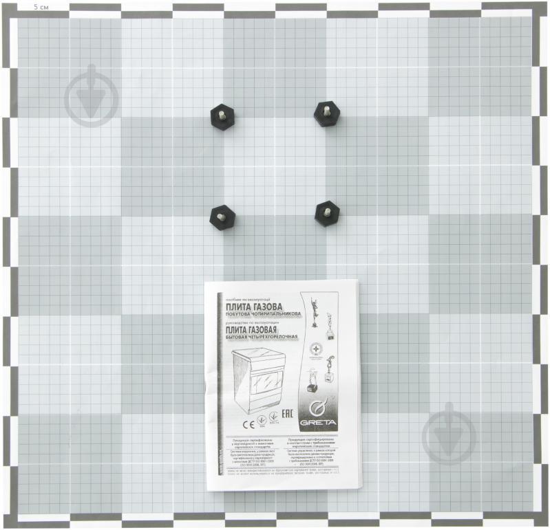Плита газовая Greta 1470-00 исп.23А - фото 5