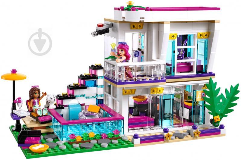 Конструктор LEGO Friends Дім поп-зірки Ліві 41135 - фото 3