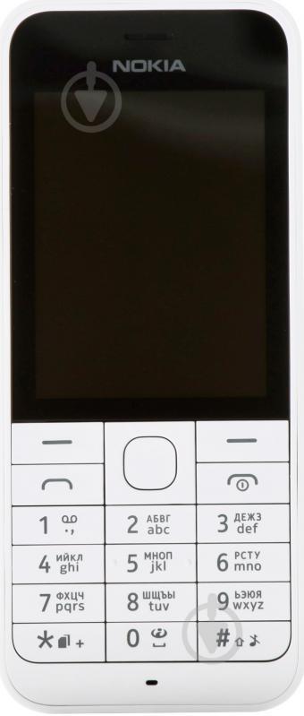 a15501b1c14 ᐉ Мобильный телефон Nokia 220 Dual Sim white • Купить в Киеве ...