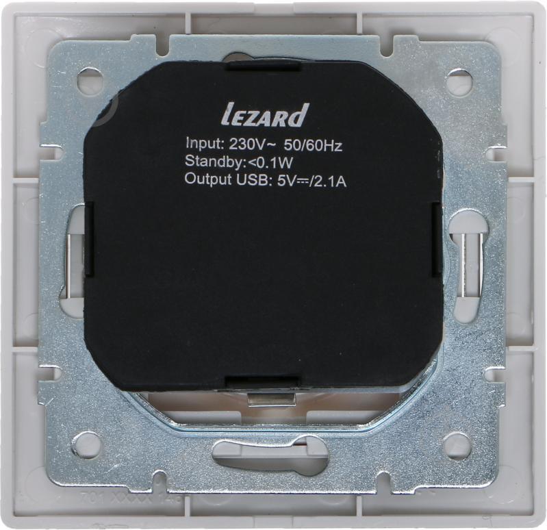 ᐉ Розетка USB с заземлением Lezard Mira белый 701-0202-181 • Купить ... b7d7ed7ec85