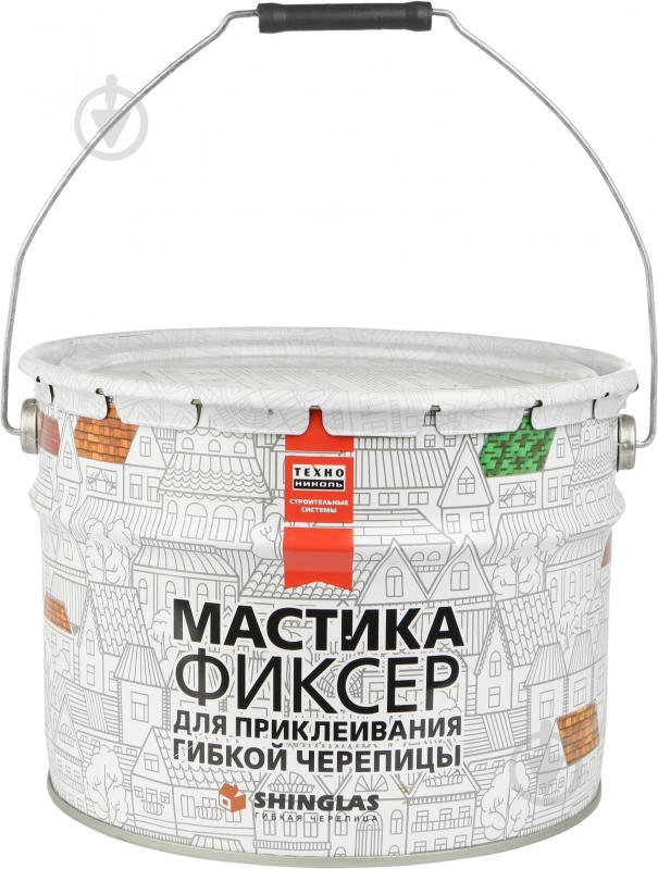 Мастика для битумной черепицы ТЕХНОНИКОЛЬ №23 Фиксер 12 кг - фото 1
