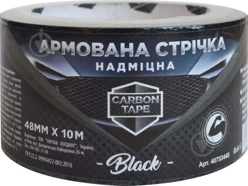 Армированная лента CARBON TAPE СВЕРХПРОЧНАЯ черная 48ммx 10м - фото 1