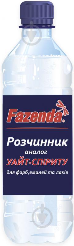 Растворитель Уайт-спирит аналог Fazenda 0,4 л