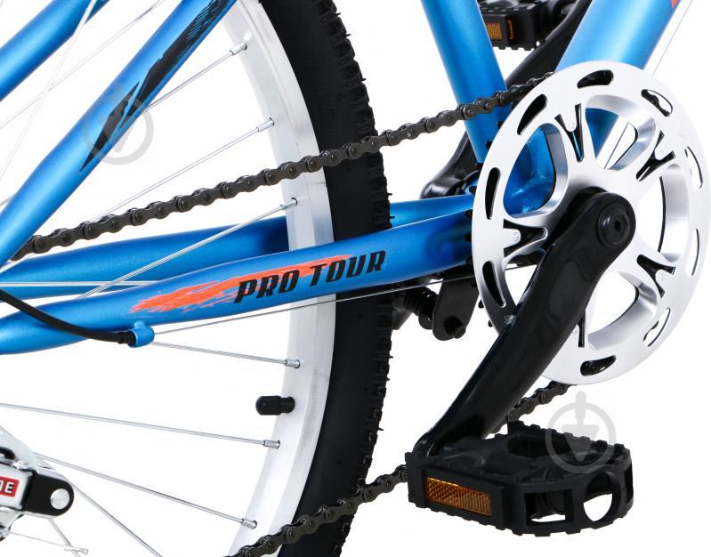 Велосипед 13