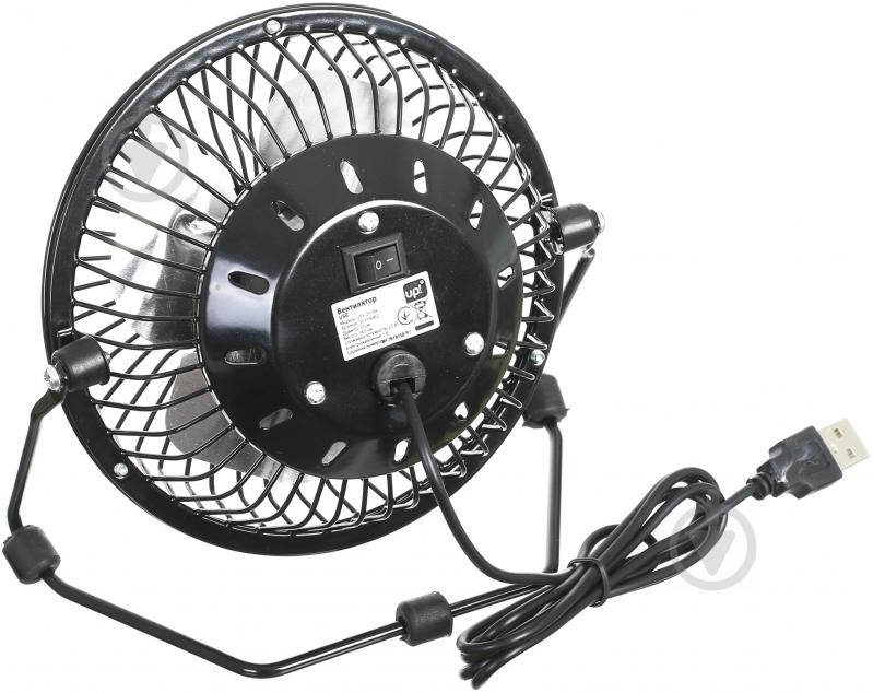 Вентилятор UP! (Underprice) UPF-251Bk - фото 3