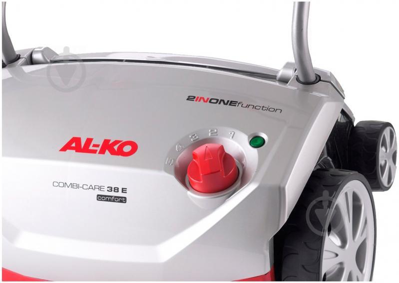 Аэратор AL-KO Comfort 38 E Combi Care (112800) - фото 2