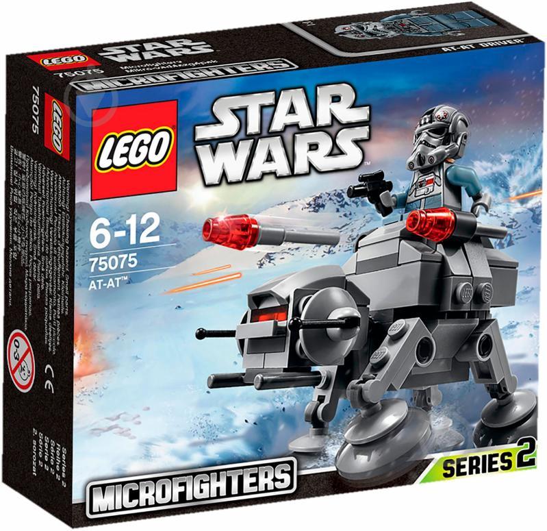 Конструктор LEGO Star Wars Бронированный вездеход 75075 - фото 1