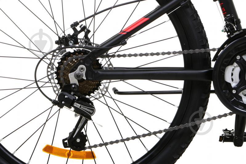 Велосипед MaxxPro 12