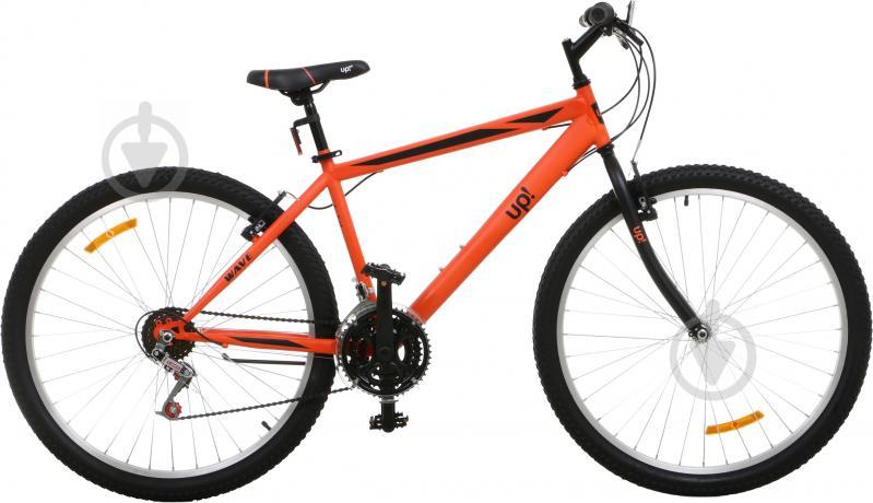 Велосипед UP! (Underprice) 17