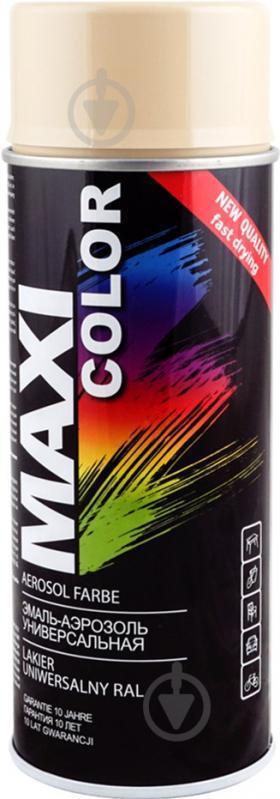 Эмаль Maxi Color аэрозольная универсальная декоративная RAL 1001 бежевый глянец 400 мл - фото 1