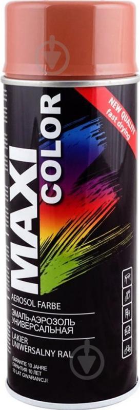 Емаль Maxi Color аерозольна універсальна декоративна RAL 8024 бежево-коричневий глянець 400 мл - фото 1