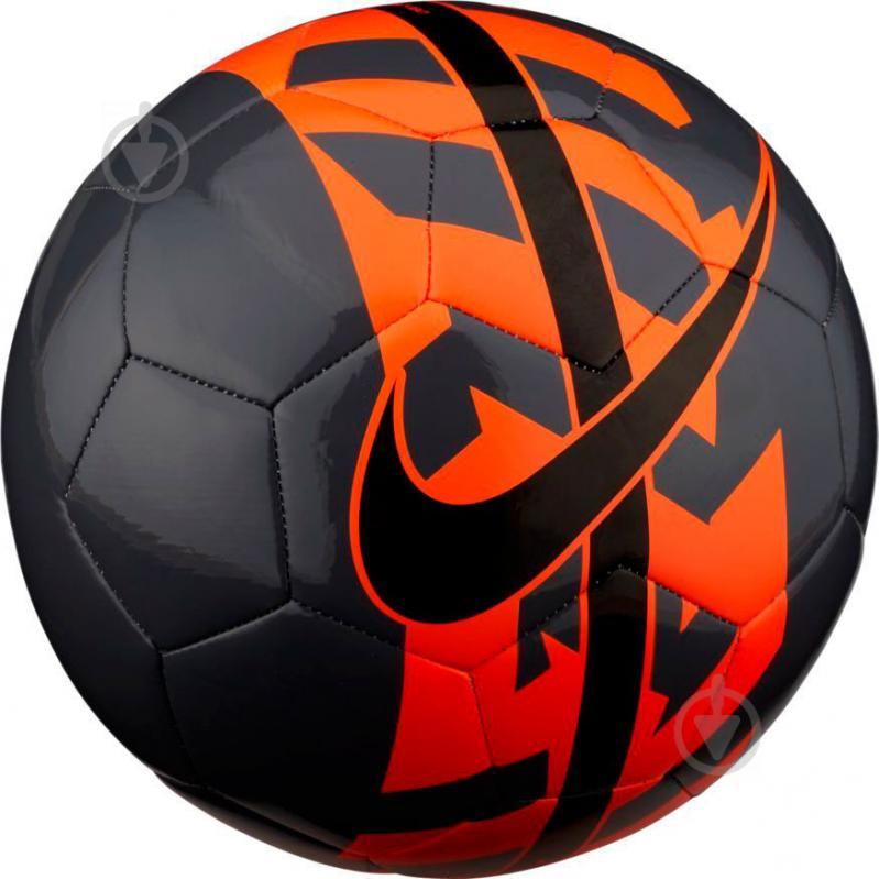 Футбольный мяч Nike React р. 5 SC2736-011 - фото 1