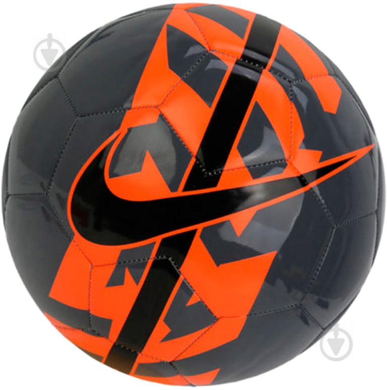 Футбольний м'яч Nike React р. 4 SC2736-011 - фото 1