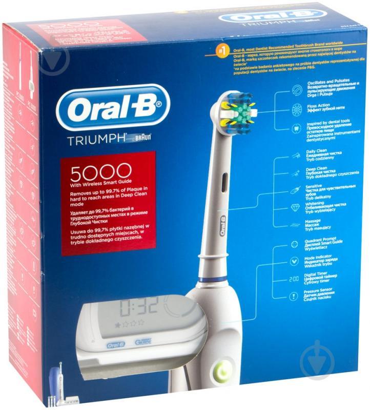 ᐉ Електрична зубна щітка Braun Oral-B Triumph 5000 • Краща ціна в ... 3385c74231cfe