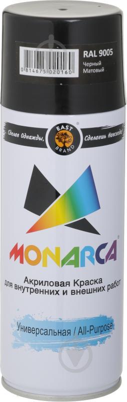 Краска MONARCA аэрозольная универсальная RAL 9005 чёрный янтарь глянец 520 мл 270 г - фото 1