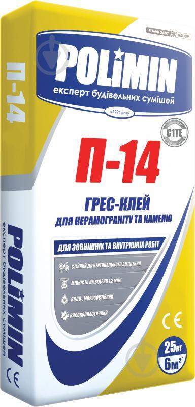 Клей для плитки Polimin П-14 25 кг