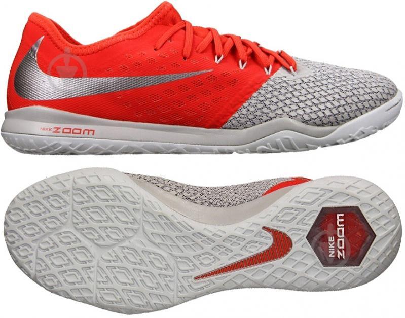 Бутси Nike ZOOM HYPERVENOM 3 PRO IC AJ3804-060 10 сірий - фото 2