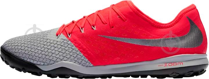 Бутсы Nike AJ3817-060 10 серый - фото 3