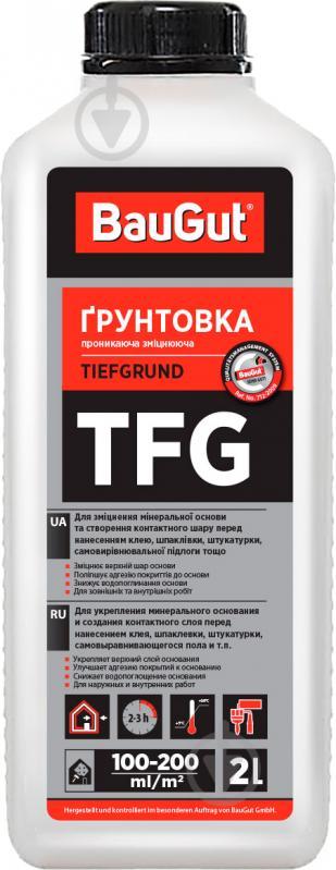 Грунтовка глубокопроникающая BauGut TFG укрепляющая 2 л - фото 1