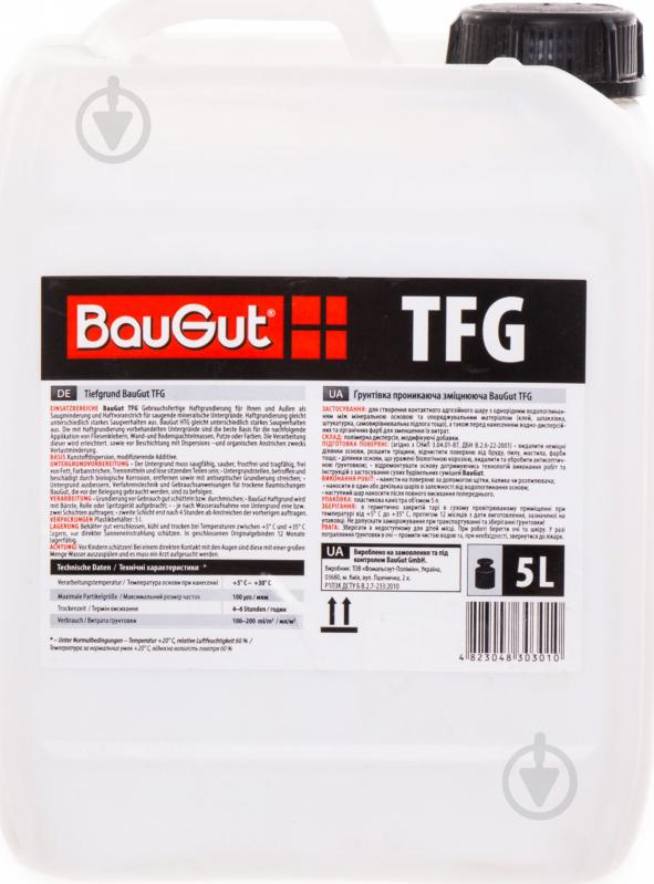 Грунтовка глубокопроникающая BauGut TFG 5 л - фото 2