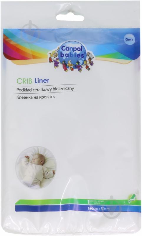 Клейонка Canpol Babies гігієнічна на матрац 120х50 см 10/100 - фото 1